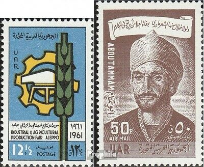 Syria V95,V96 (complete.issue.) unmounted mint / never hinged 1961 Fair, Tamman