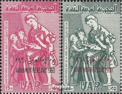 Syria V73-V74 (complete.issue.) unmounted mint / never hinged 1960 motheru0026#
