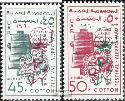Syria V80-V81 (complete.issue.) unmounted mint / never hinged 1960 Baumwolle