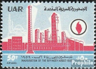 Syria V60 (complete.issue.) unmounted mint / never hinged 1959 Oil