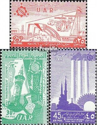 Syria V9-V11 (complete.issue.) unmounted mint / never hinged 1958 Fair