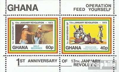 Ghana block49 (complete.issue.) unmounted mint / never hinged 1973 Revolution