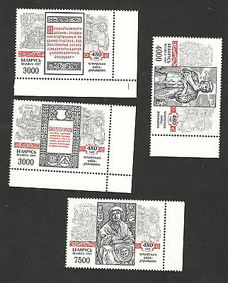 BELARUS-MNH-SET-480 years of white russian letterpress printing-1997.