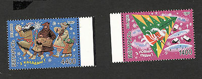 BELARUS-MNH-SET-New Year and Christmas-1997.