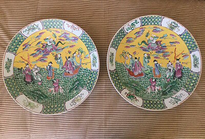 19th century Famille Jaune Qing Dynasty Pair of Chargers Plates Dishes Porcelain