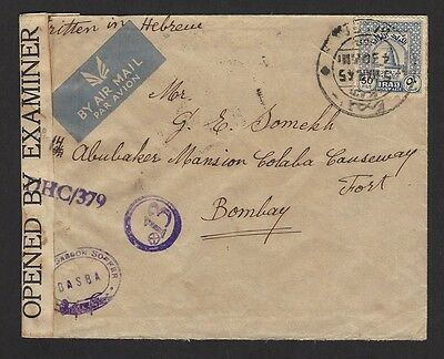 "Iraq 1945 dual censor cover inscribed ""Written in Hebrew"""