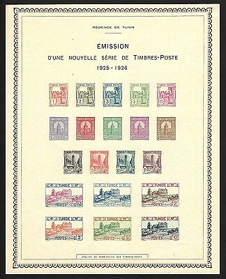 Tunisia composite proof of 1925-6 issues x 20