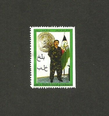 Afghanistan Rebel issue BALKH LOCAL POST imperf MNH