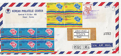 KOREA  1975 reg. let.  stamped air mail to ITALY