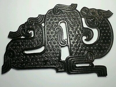 A Very large Chinese Archaic form carved black Jade Dragon