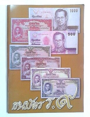 Top Book Thailand Knowedge All History Bank Note Money Collectors King Rama 9
