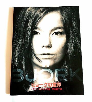 BJORK Human Behaviour JAPAN PHOTO & TEXT BOOK 2003 Sugarcubes