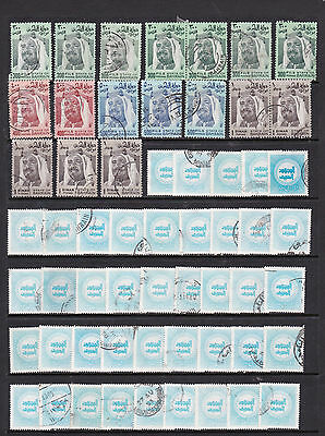 Bahrain - Duplicate Collection with High Values  (Ba12125c)