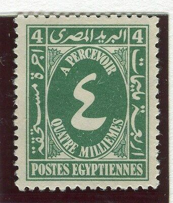 EGYPT;  1927 early Postage due issue Mint hinged  4m. value
