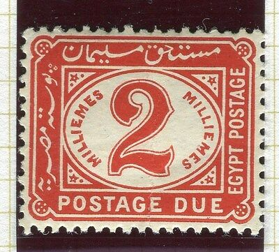 EGYPT;  1921-22 early Postage due issue fine Mint hinged 2m. value