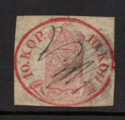 Stamps Finland 1856 10k used mixed condition