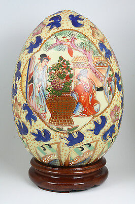 Vintage Porcelian Ceramic Painted Chinese Egg Shaped Ornament Wooden Stand