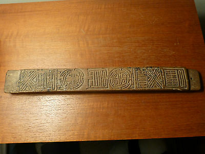 Korean or Japanese Antique Wood Rice Cake Printing Mold