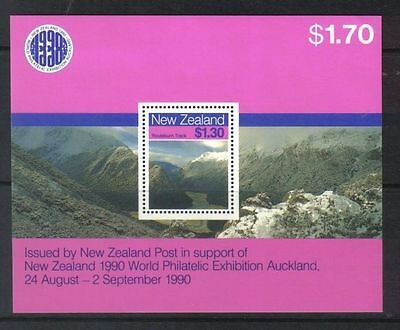 New Zealand 1988 Scenic Walking Trails MS  MNH