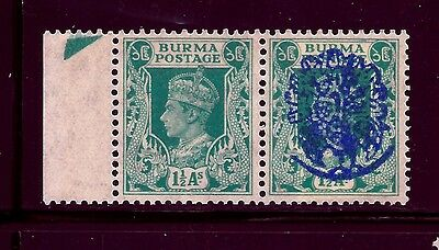 PAY 1/2 THE MARKED PRICE, 1942,BURMA,JAPANESE OCCUPATION,SGJ30a CAT £4250,KGVI