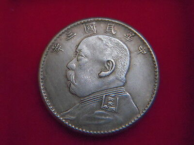 1914 Year 3 Twenty Cent Coin From China [G58]