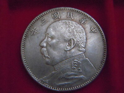 1914 Year 3 Fifty Cent Coin From China [G59]
