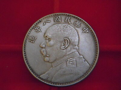 1919 Year 8 Dollar Coin From China From My Collection [G62]