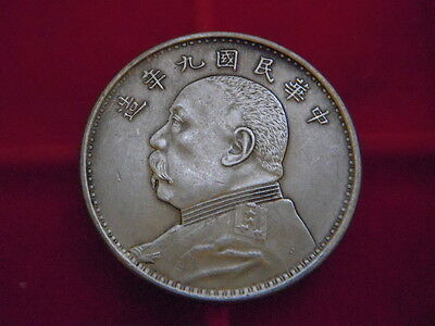 1920 Year 9 Dollar Coin From China From My Collection [G63]