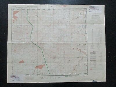MOUNT LOTS -  A TOPOGRAPHIC  MAP 1:100000  SCALE,  ISRAEL,1958. cs4371