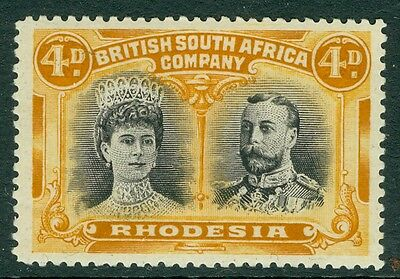 Rhodesia SG 139 4d Brown Purple and orange. Fine mounted mint CAT £90