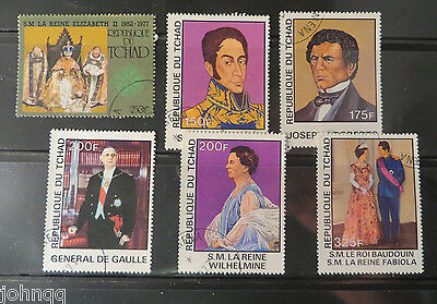 Chad Stamps 328, 330-334, Famous Personalities, NH, SCV $4
