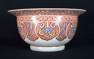Antique Chinese Porcelain Bowl, C.1700, V. Rare Islamic Market Design