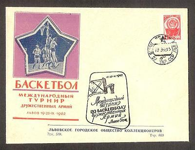 Basketball USSR 1962 Int.Tournament Opening Lvov black postmark souvenir cover