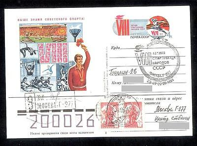 Basketball Spartakiad USSR 1983  postmark +stationary card REGISTERED