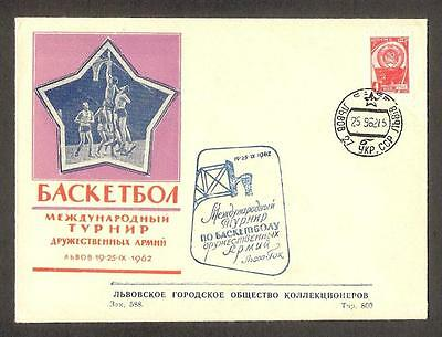 Basketball USSR 1962 Int.Tournament Closing Day Lvov blue postmark souvenir cov.