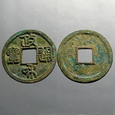 SONG DYNASTY AE25___960-1127 AD__Golden Age of China___HOARD FIND___1 Cash Coin
