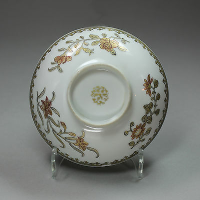 Antique Chinese porcelain cover for bowl, 18th century