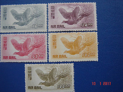 Timbres JAPON 1950