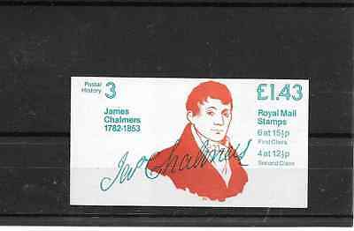 GB 1982 Postal History #3 Folded £1.43 Booklet - FN 1A