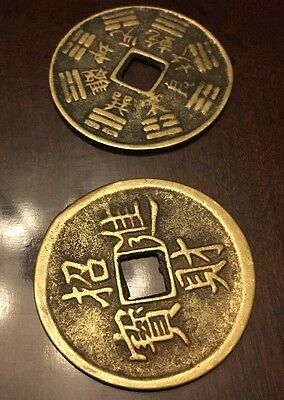 Vintage Rare Old ? Asian Japanese Chinese Coin Coins Currency Money Lot