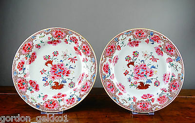 Antique Pair Chinese Porcelain Plates Famille Rose 18th Century Export Yongzheng