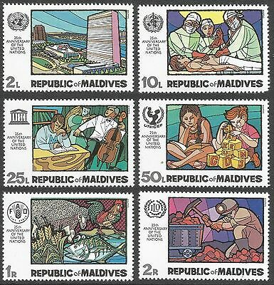 Maldive Islands 1970 United Nations MNH