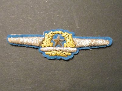 WW 2 Japanese Pilot Wing Bullion Kamikaze Fighter Bomber Badge Metal Star