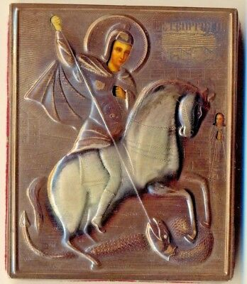 Russian Icon Sterling Silver   St. George (#1044)