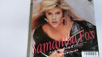 7 Inch Single  Samantha Fox Naughty  Girls  Japan  Promo