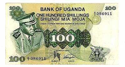 Uganda …. P-9a …. 100 Shillings …. ND(1973) …. *VF+*