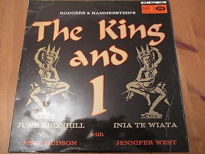 """Rodgers & Hammerstein: """"the King And I"""" 12"""" Nm Vinyl Lp ~ Mfp 1064"""