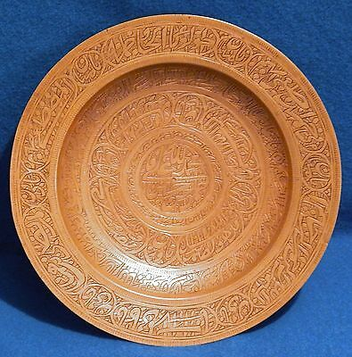 Vintage Brass Plate with Arabic Calligraphy Middle East