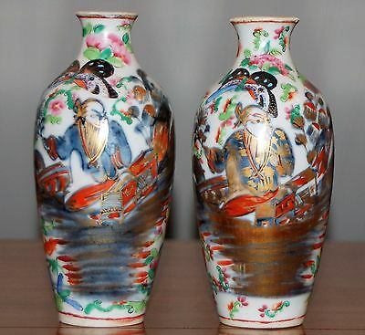 PAIR Chinese Export CLOBBERED Blue & White Vases DRAGON Butterflies Famille Rose