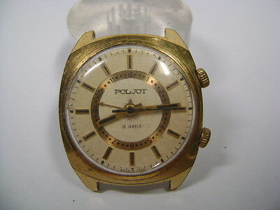Vintage Poljot Cricket Alarm Watch For Parts Or Project Watch
